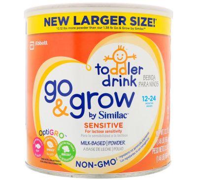 """Similac, Напиток для малышей """"Иди и расти"""", для детей с непереносимостью лактозы возрастом от 12 до 24 месяцев, 23,2 унции (661 г)"""
