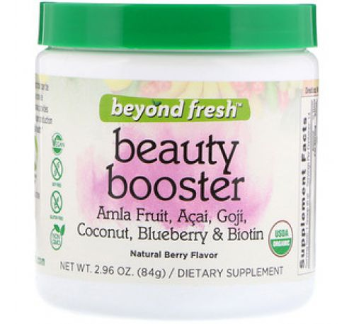 Beyond Fresh, Beauty Booster, Berry Flavor, Coconut, Blueberry and Biotin, Natural Berry Flavor, 2.96 oz (84 g)