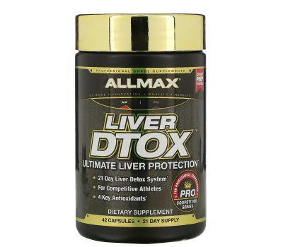 ALLMAX Nutrition, Детоксикация печени с силимарином высокой эффективности (расторопша) и куркумой (95% куркумина), 42 капсулы