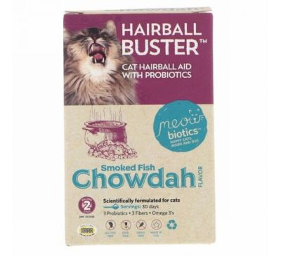 Fidobiotics, Hairball Buster, Smoked Fish Chowdah, Cat Hairball Aid, With Probiotics, 2 Billion CFUS, 0.5 oz (15 g)