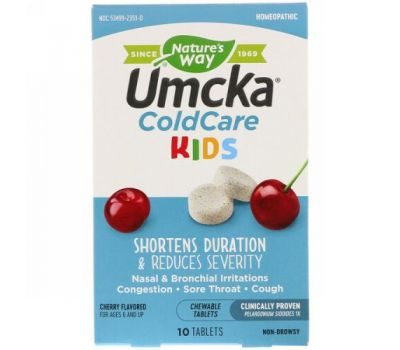 Nature's Way, Umcka, ColdCare Kids,  For Ages 6 and Up, Cherry Flavored, 10 Chewable Tablets